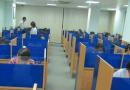 Hướng dẫn điền phiếu trả lời TOEIC khi đi thi tại IIG Việt Nam