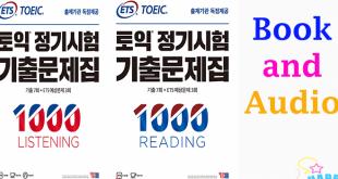 book_ets_2019-660x330