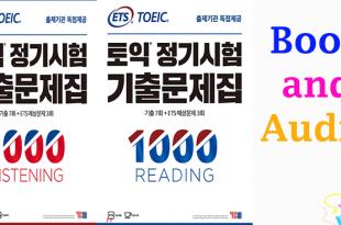 book_ets_exam_2019